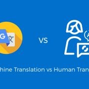 Machine-Translation-vs-Human-Translation