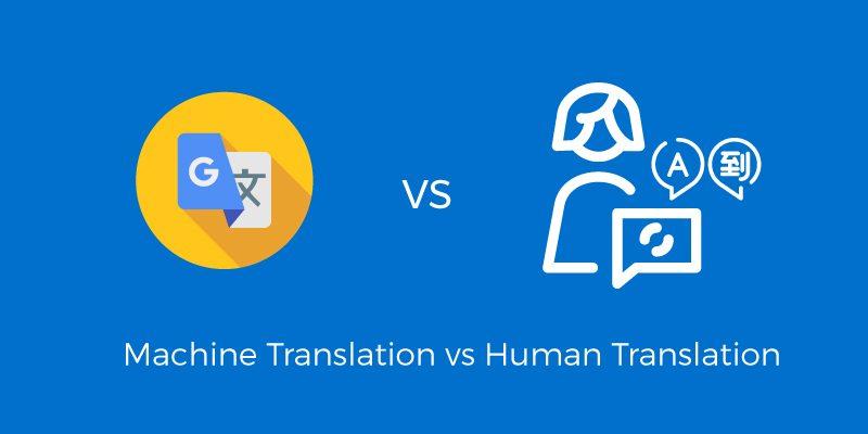 Machine-Translation-vs-Human-Translation