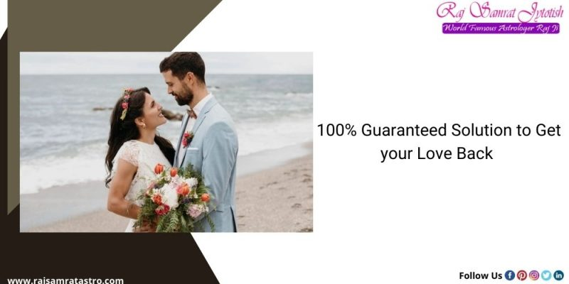 love marriage specialist astrologer in Maharashtra